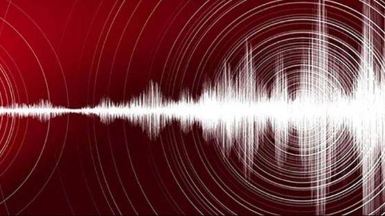 Son depremler nerede oldu ?